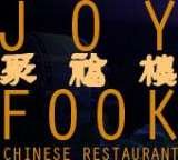 Joy Fook Chinese Restaurant, Brentwood