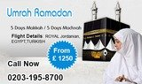 Profile Photos of Cheap Umrah Packages