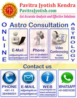 Profile Photos of Pavitra Jyotish Kendra