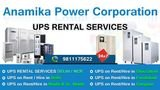 Pricelists of Anamika Power Corporation