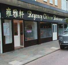 Regency Chinese Restaurant