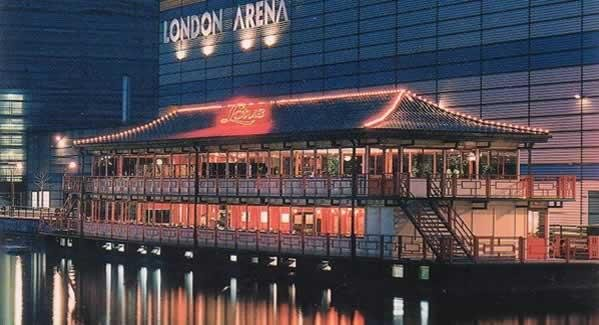 The lotus chinese floating restaurant london for Asian cuisine london