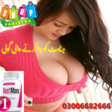 Etumax Price in pakistan, Etumax Plus in Pakistan