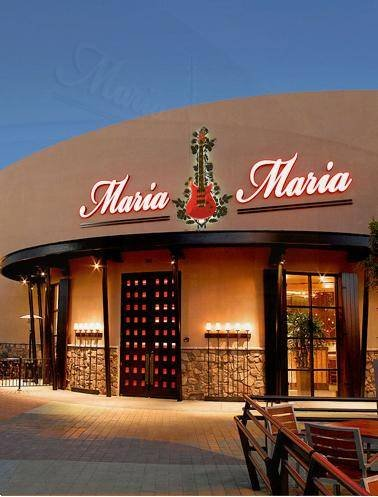 Profile Photos of Maria Maria Restaurants 415 Colorado Street - Photo 2 of 24