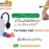 #Handsome Up pump | 03000313855* KIng Power Pump Price In Islamabad