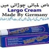 Largo Cream Price In Gwadar , Largo Cream Official Website