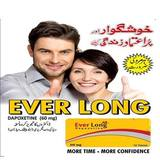 Largo Cream In Pakistan | Call  O3O2-261133O Penis Enlargement I-10 Markaz