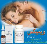Largo Cream In Pakistan | Call  O3O2-261133O Penis Enlargement, Islamabad