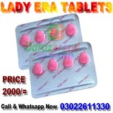 Lady Era Tablets Price 2000/= in Pakistan - 03022611330, Islamabad