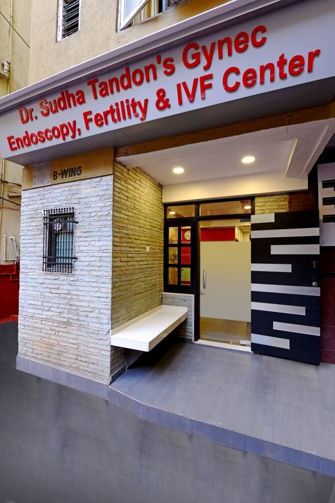 fertility Center in Mumbai Profile Photos of Dr Sudha Tandon's Infertility center 4th Floor, Gagangiri Complex, 18th Road, Near Dr. Ambedkar Udyan Chembur (E). Mumbai - Photo 1 of 2