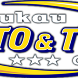 Manukau Auto and Tyre Centre