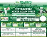 Pricelists of TGS Layouts - Best Portal to Search Plots / Lands in Bangalore