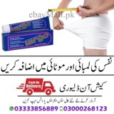 Call.O3OOO268123 Original Largo Cream in Pakistan | ebaymall.pk