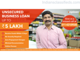 New Album of Ziploan - Small Business Loan Provider