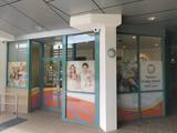 Profile Photos of Passion Family Dental North Lakes