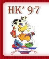 Profile Photos of HK97 Chinese Takeaway