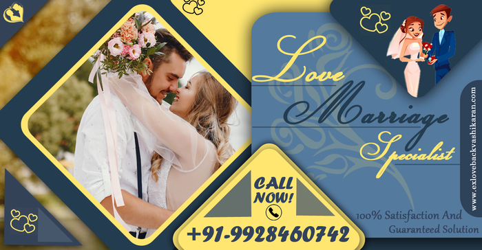 Profile Photos of Love Marriage Specialist Chandigarh, India - Photo 1 of 1