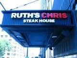 Ruth's Chris Steak House Austin 107 W. 6th Street