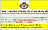 New Album of Union Masjid and Education Centre & Jami Institute in Walsall