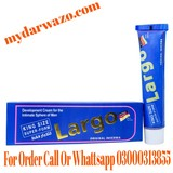 @Online Shopping Stores Buy Largo Cream #03000313855 In `Lahore, Islamabad