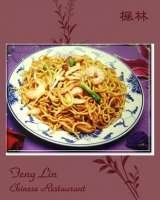Profile Photos of Feng Lin Chinese Restaurant - FL