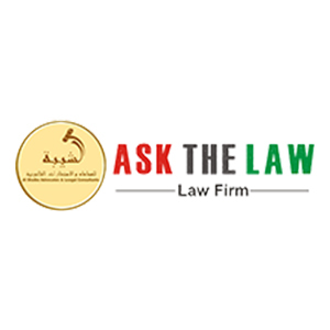 Profile Photos of ASK THE LAW - Lawyers & Legal Consultants in Dubai - Debt Collection Fifty One Tower - Unit 1601 - Marasi Dr - Dubai - Photo 1 of 1