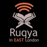 Ruqya in East London