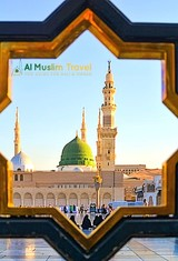 New Album of AlMuslim Travel| Hajj and Umrah Packages all inclusive