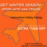 Cheap Air Tickets Providers Company For Travel Packeges, Hauz Khas