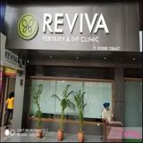 New Album of Reviva Fertility & IVF Clinic