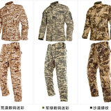Wholesale Army and Military Products - The Military Exchange 3589 Jail Drive