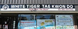 White Tiger Tae Kwon Do 2211 Hillside Avenue