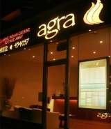 Profile Photos of Agra Classic Indian Cuisine Take Away