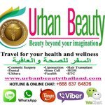 Urban Beauty Thailand - Cosmetic Surgery Thailand Fat Removal Bangkok