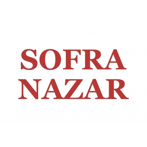 Profile Photos of Sofra Nazar 1166 Saint Clair Avenue West - Photo 1 of 4