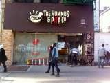 The Hummus & Pita Co. 585 6th Avenue