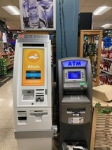 HODL Bitcoin ATM - Laurel - All Saints Liquors 9105 All Saints Rd, Suite N