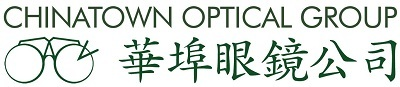 Profile Photos of Chinatown Optical Group 40 Mott Street - Photo 1 of 1
