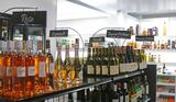 Juicefly Wine & Spirits | Alcohol Delivery 10725 Jefferson Blvd