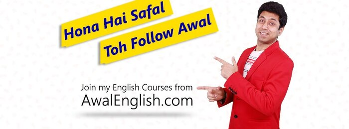 Profile Photos of Learn English With Awal Mall Road - Photo 2 of 2
