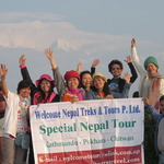 Welcome Nepal Treks & Tours P.Ltd