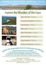 Pricelists of Samuels' Southern African Tours