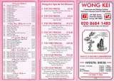 Pricelists of Wong Kei