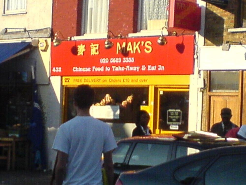 Chinese Food Delivery Thornton Heath