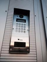 Profile Photos of Access Control Manchester |  IONU
