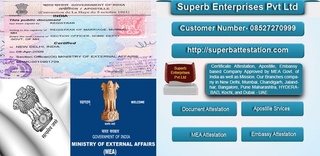 Superb Enterprises Pvt. Ltd.