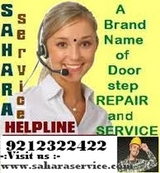 Pricelists of Sahara Service