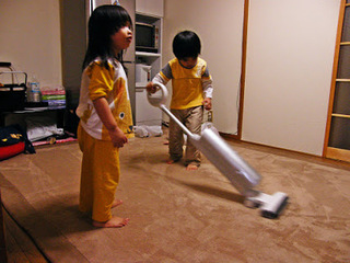 House Clean Corporation