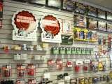 AEM, AutoMeter, Edelbrock, E3 Spark Plugs, K Performance Improvements Barrie 422 Dunlop Street West