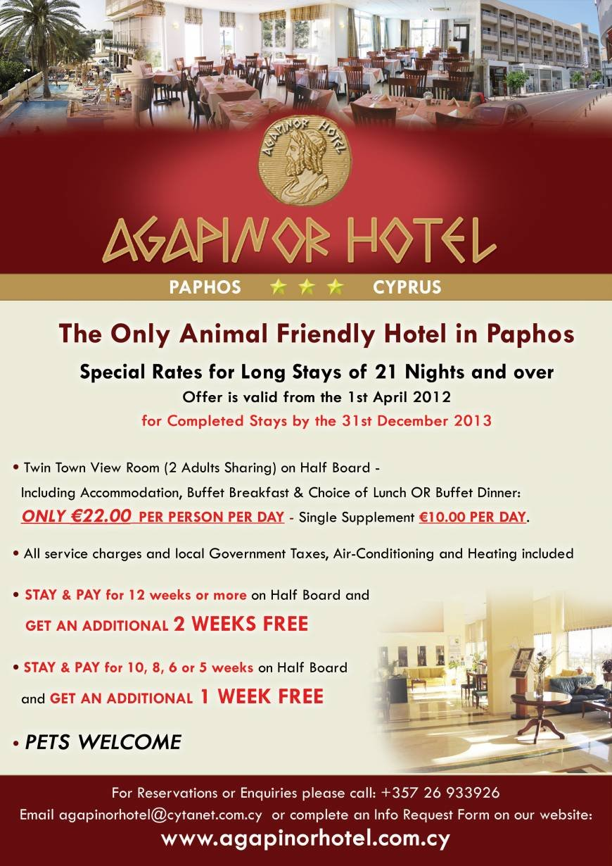 Pricelists of Agapinor Hotel 24-30 Nikodimou Mylona Street - Photo 1 of 2